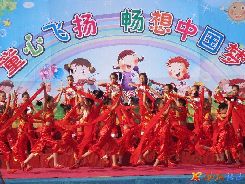 童心飞扬 畅想中国梦 市大新路小学2013年学生艺术节掠影